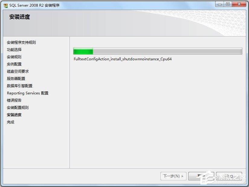 SQL Server 2008 R2(关系型数据库管理系统) 简体中文版64位