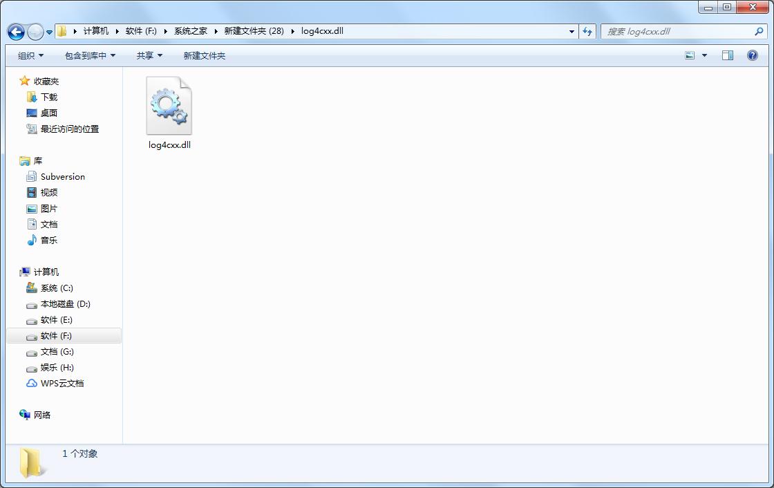 log4cxx.dll 免费版