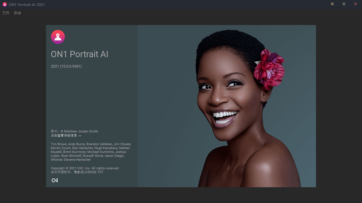ON1 Portrait AI 2021