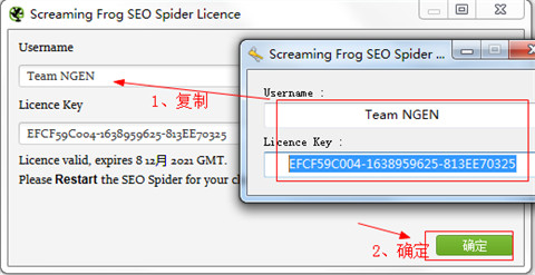 Screaming Frog SEO Spider 14