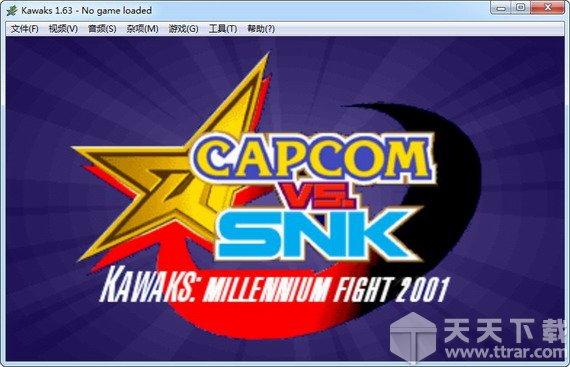 kawaks街机模拟器|Winka
