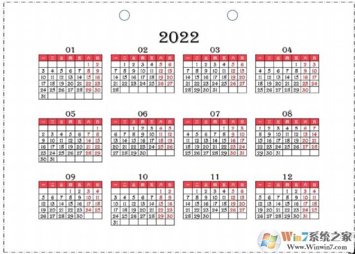 2022年日历全年表下载|2022年日历全年表带农历打印版(多款免费)