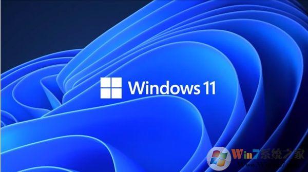 微软Windows11易升(Win11升级工具)