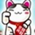 招财猫助理 V1.0 绿色免