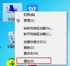 Win7笔记本屏幕亮度的调整方法
