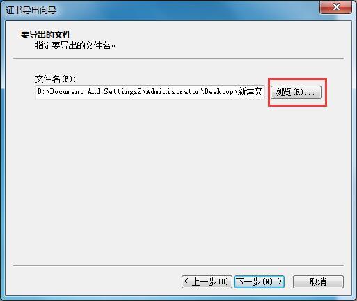 Win7文件夹加密方法