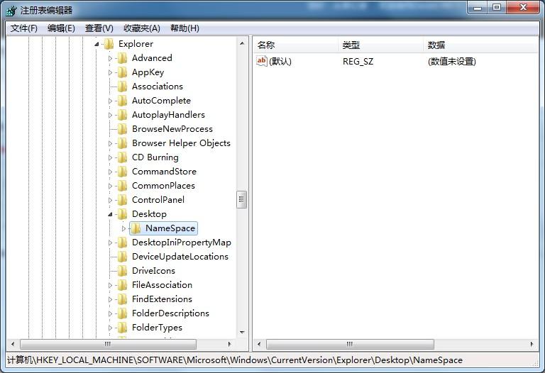 Win7文件误删的三种恢复方法