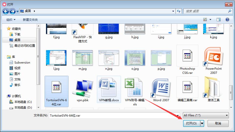 QQ群怎么上传文件?