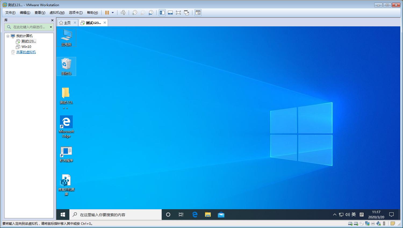 VMware虚拟机怎么后台运行?