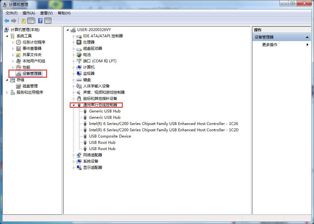 Win7驱动检测不到的三种解决方法