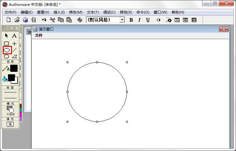 怎么在圆形中加文字