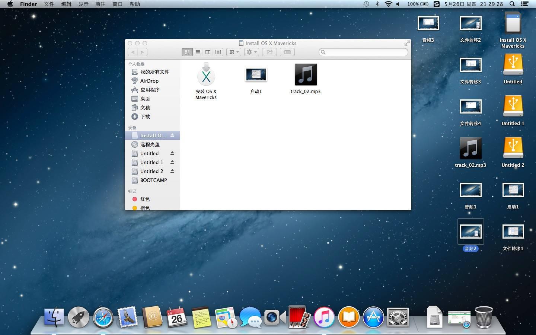 笔记本可以安装苹果系统吗?