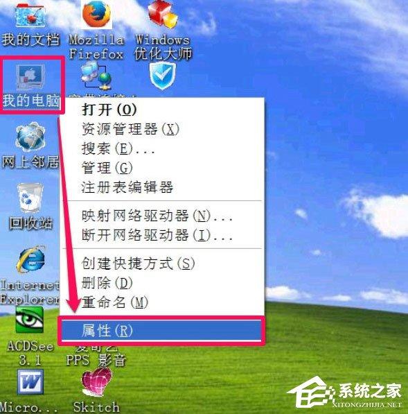 WinXP提示Windows延缓写入失败怎么解决?