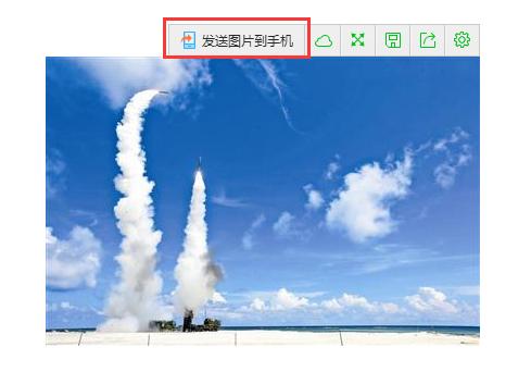 360安全浏览器如何进行跨屏浏览?
