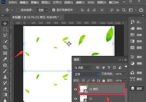 如何使用Ps两张图片融合在一起?