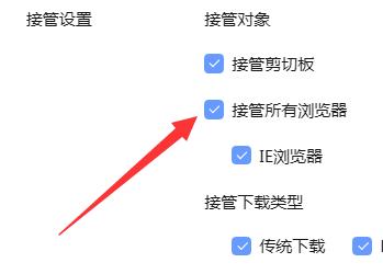 迅雷下载东西的时候显示无法下载怎么办