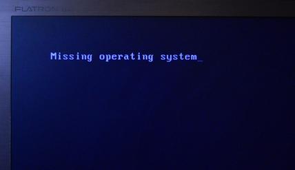 电脑开机显示missing operating system