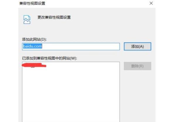 win10浏览器兼容模式怎么设置
