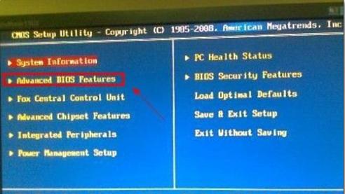 电脑如何关闭bios开机自检