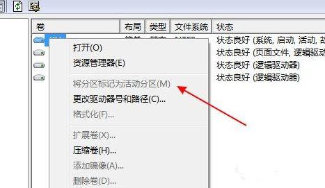 电脑插上u盘无法识别