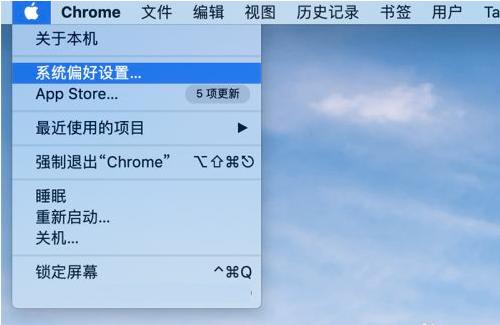 苹果Mac电脑设置壁纸