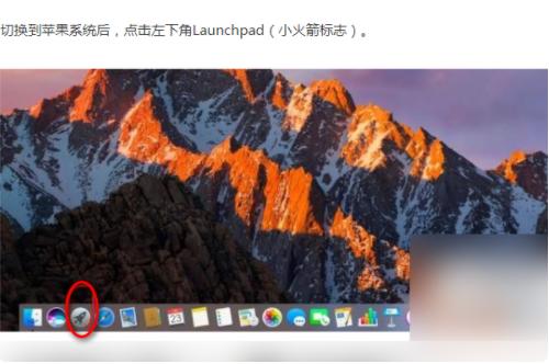 Mac电脑删除windows系统