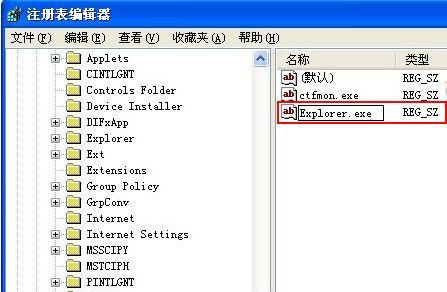 XP系统开机后桌面没有软件怎么办?