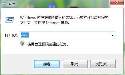u盘文件变成lnk文件