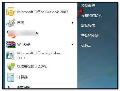 win7显示屏分屏