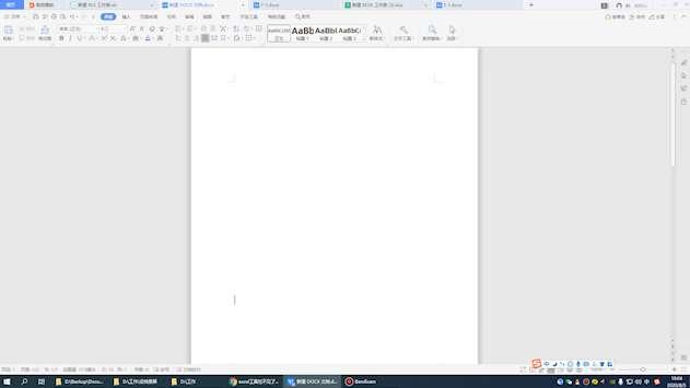 Wps删除空白页怎么删