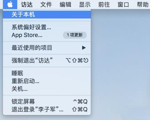 MAC如何清理电脑缓存?