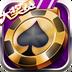金牌德州扑克-大奖赛 v2.4.2
