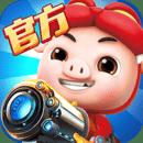 猪猪侠之守卫者联盟-动作塔防 v1.0.6