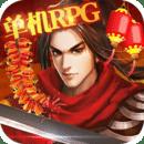 寻侠客-武侠RPG v1.4