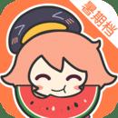 腾讯动漫 v8.6.4