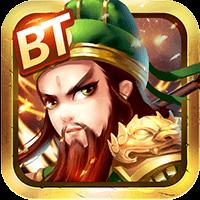 游梦三国BT版 V1.0