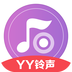 YY铃声 v1.0.1