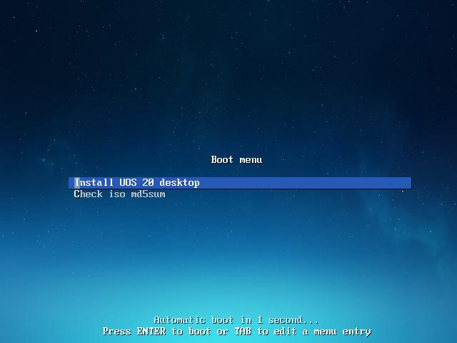 UOS原版系统