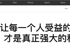 """苹果黑科技曝光:iPhone12 Pro激光雷达将成盲人""""眼睛"""""""
