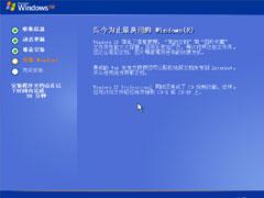 怎么安装原版XP系统?大番茄安装原版XP系统详解