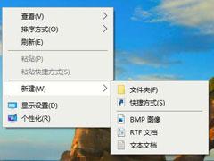 Win10系统如何使用注册表还原鼠标右键新建功能?