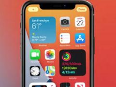 App中的广告没了到底是好是坏?iOS 14新隐私功能上线