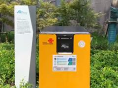 用AI垃圾分类!传上海将投放大量AI垃圾桶
