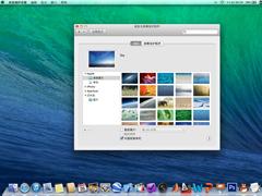 台式机可以装苹果系统吗?台式机装苹果系统教程