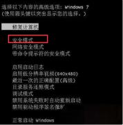 更新显卡驱动后蓝屏怎么办?更新显卡驱动后蓝屏解决方法