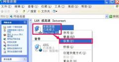 Winxp系统怎么清除dns缓存?