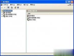 Winxp系统如何关闭135端口?