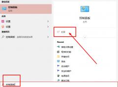 旧版组件DirectPlay怎么安装?Win10/Win11安装教程