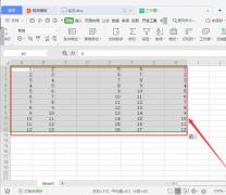 Wps如何删除大量的多余行列?Wps删除空白列的方法