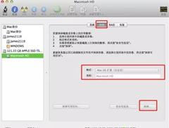 Mac电脑抹掉后重装找不到磁盘怎么办?